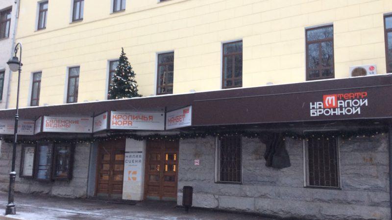 Константин Богомолов планирует ввести QR-коды в театре на Малой Бронной