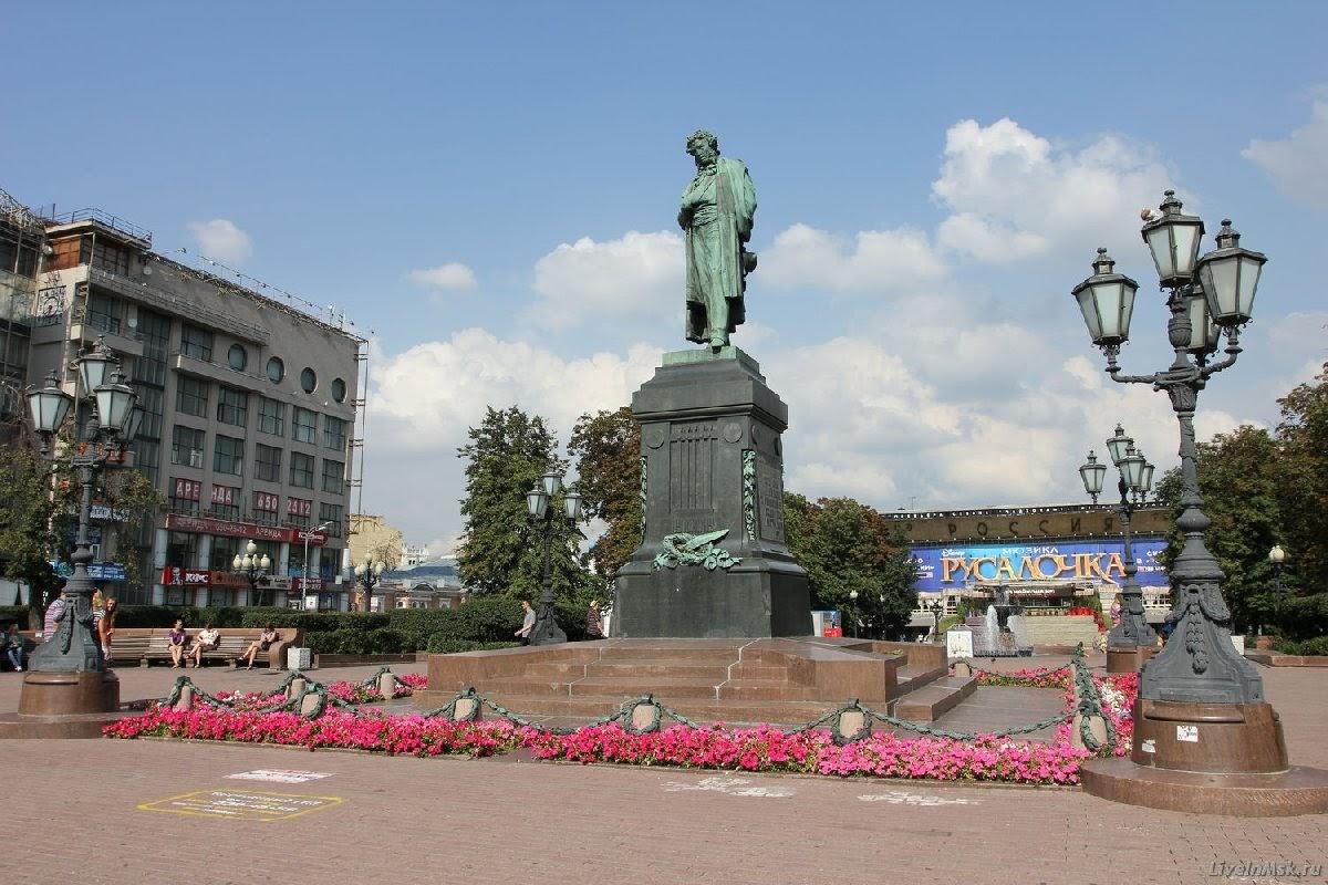 В Москве задержали участников митинга против принудительной вакцинации
