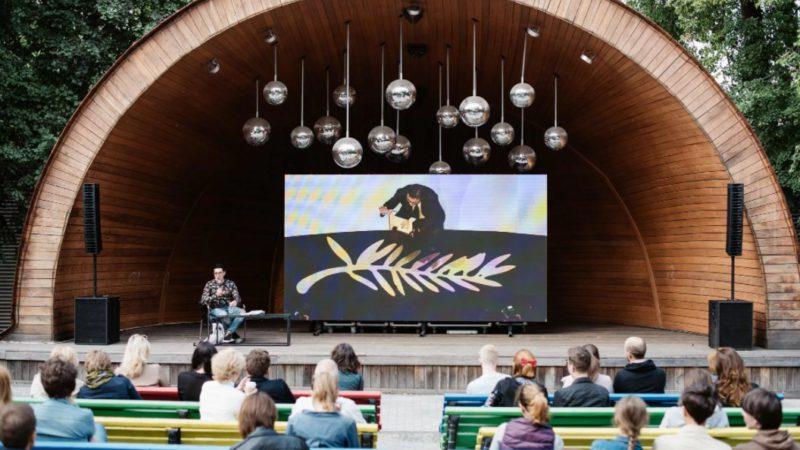 Кинотеатры Москвы под открытым небом