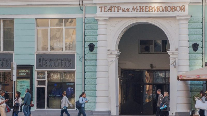 Новый театральный скандал в Москве: увольнения в Театре им. Ермоловой